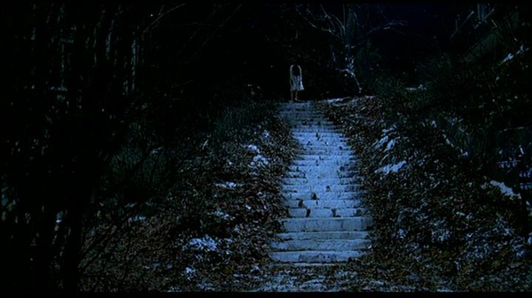 The infamous ghostlike Wishing Stairs.